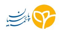 بیمه های طرف قرارداد با بیمارستان تهران کلینیک